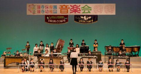園の行事 音楽会2