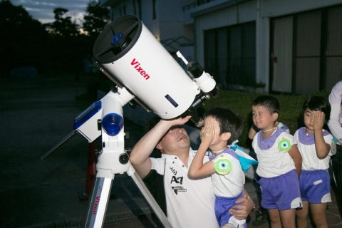 園の行事 天体観測